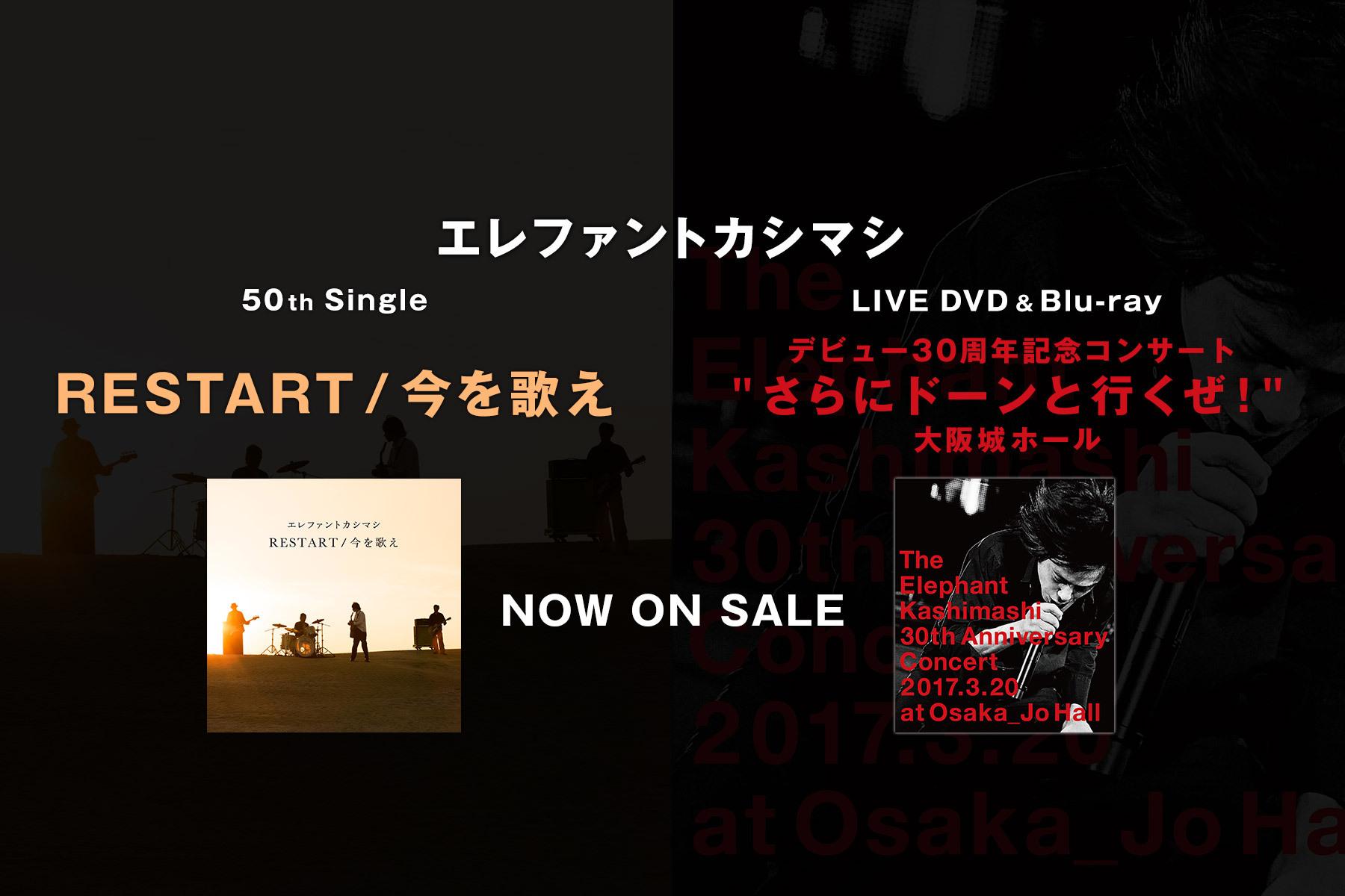 bnr_pc_single_dvd_re.jpg