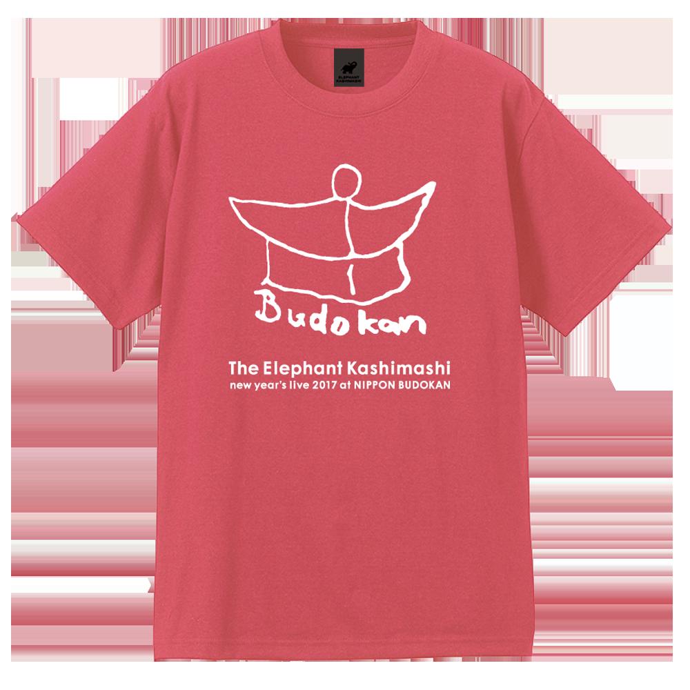 新春ライブ 2017 at 日本武道館 Tシャツ