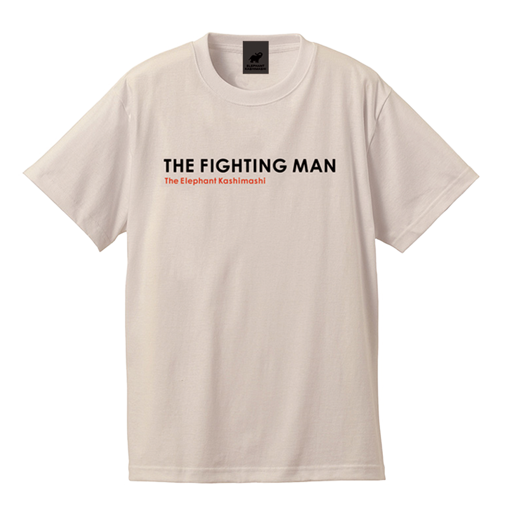 THE FIGHTING MAN Tシャツ