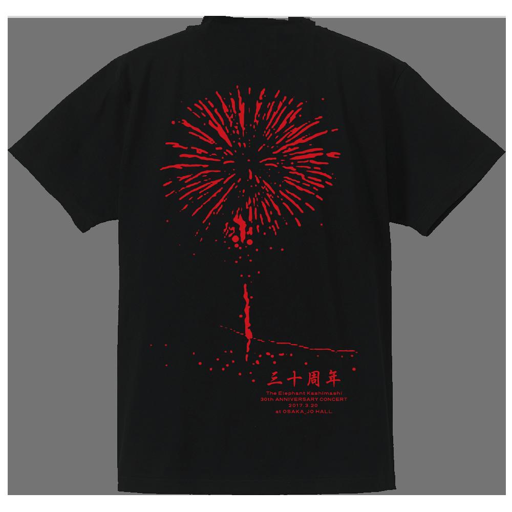 【大阪城ホール限定】さらにドーンと行くぜ!Tシャツ