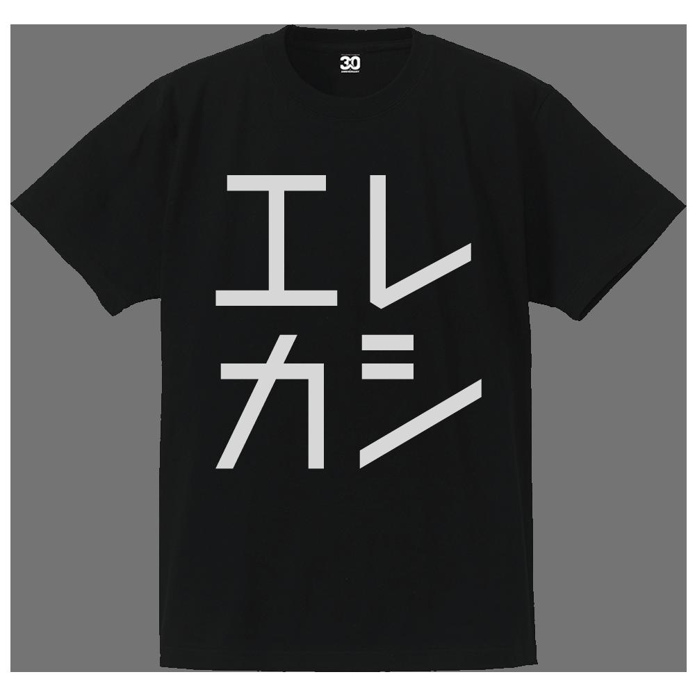 各都道府県限定「エレカシ Tシャツ」