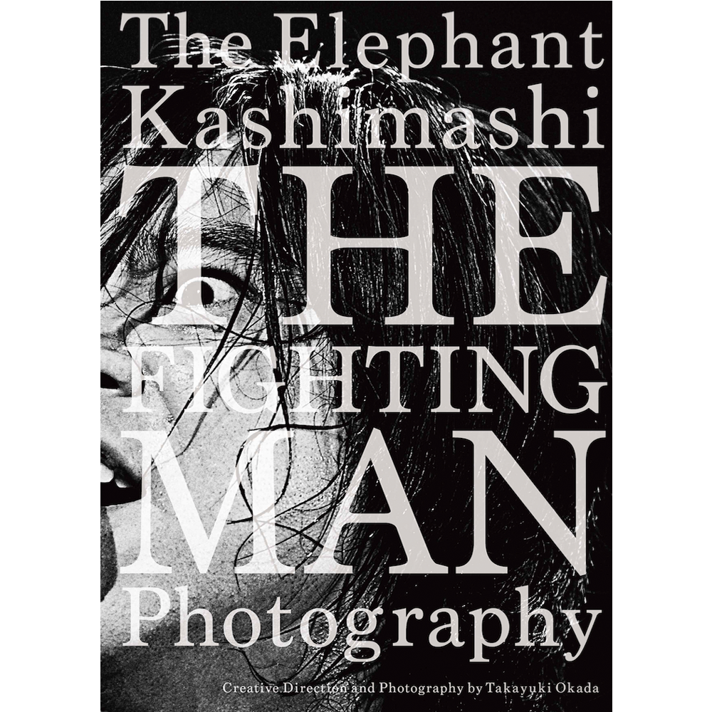 デビュー30周年記念パンフレット 「THE FIGHTINGMAN Photography」