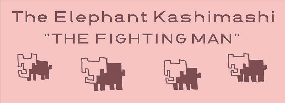 ELEPHANT FIGURE スポーツタオル