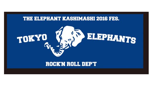新色!TOKYO ELEPHANTS フェイスタオル