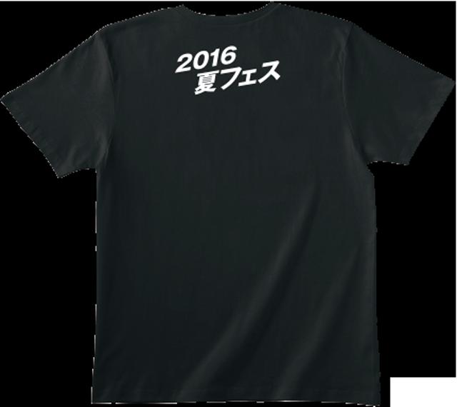 2016夏フェス「さあ エレカシ」Tシャツ