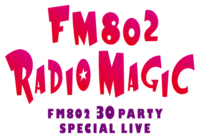 「FM802 30 PARTY SPECIAL LIVE RADIO MAGIC」に出演決定!