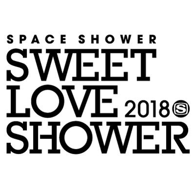 SLS2018_logo_site.jpg