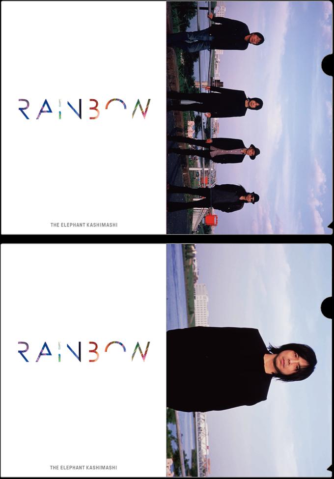 RAINBOW クリアファイルセット