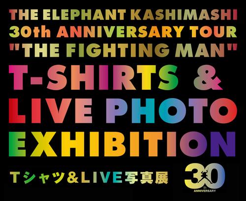 ek_kanban_Tshirts26photo-01_site.jpg